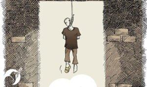 اعدام جمعی در ایران
