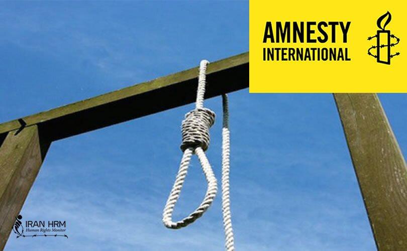 هشدار عفو بین الملل درباره توقف اعدام پسر 17 ساله