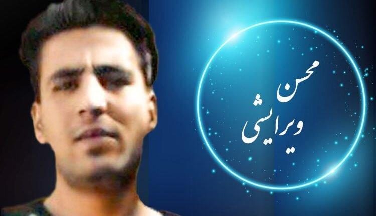 محسن ویرایشی