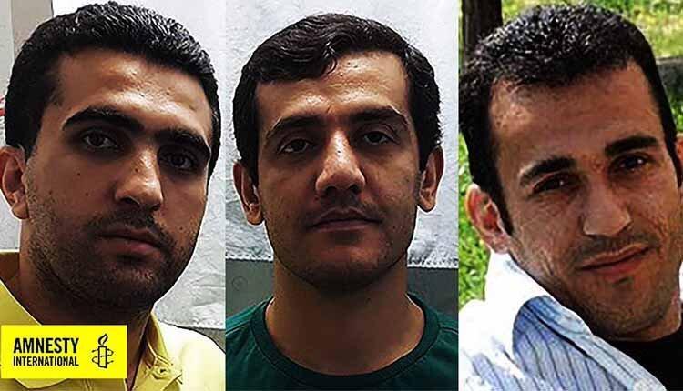 عفو بین الملل - اعدام سه زندانی سیاسی کرد