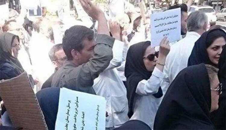 فروش کلیه کارکنان بیمارستان خمینی