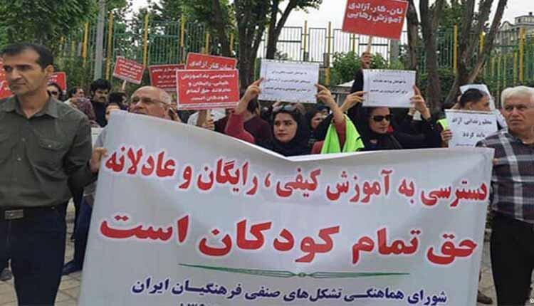 وضعیت معلمان زندانی در ایران