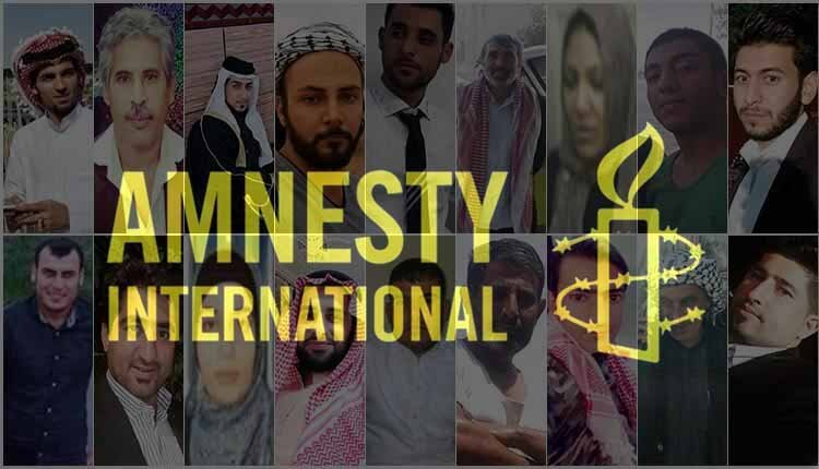 عفو بین الملل بازداشت شدگان اهواز