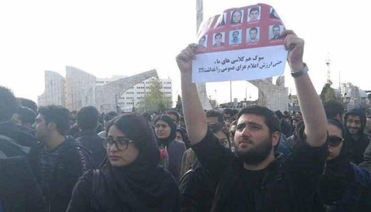 تجمع دانشجویان ایران