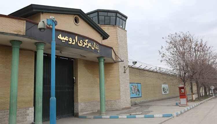 برخورد نامناسب مسئولان زندان مرکزی ارومیه ملاقات حضوری