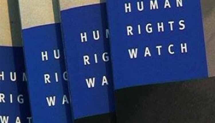 دیده_بان حقوق بشر