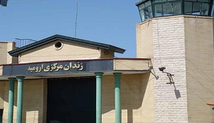 زندانیان سیاسی زندان مرکزی ارومیه