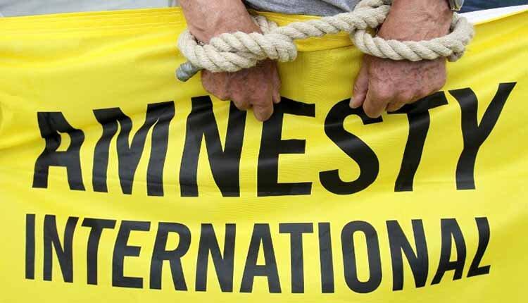 عفو بین الملل مدافعان حقوق بشر ایران