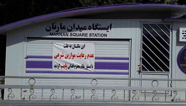 اصفهان -دوچرخه سواری بانوان