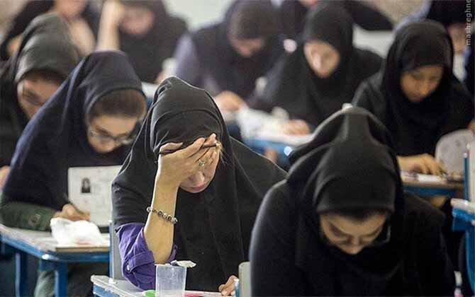 دهها تن از دانشجویان بهائی به دلیل مذهبشان از تحصیل منع شدند