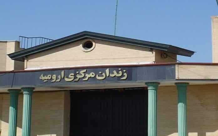 حمله به بند زندانیان سیاسی زندان مرکزی ارومیه و ضبط و تخریب وسایل زندانیان