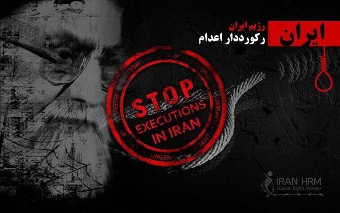 گزارش سالانه اعدام در ایران - مانیتورینگ حقوق بشر ایران – اکتبر ۲۰۱۹